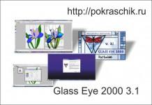 Glass Eye 2000 3.1